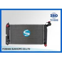 Best 16400-21130/40/50 Aluminium Auto Radiator Vehicle System Oil Cooler Tank wholesale