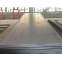 Best High strength Carbon Steel Plate wholesale