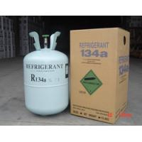 Best 1,1,1,2-Tetrafluoroethane(HFC-134a) as refrigerant, blowing agent and cleaing agent wholesale