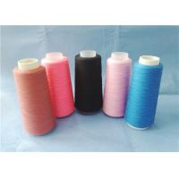 Best Good Performance Colored Dyed Polyester Yarn Sewing Use 100% Spun Polyester Dyed Yarn wholesale