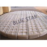 Best Custom Knitted Wire Mesh Demister Pad Mist Eliminator High Temperature Resistance wholesale