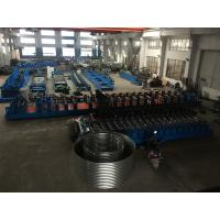 Best Adjustable Light Steel Roll Forming Machine for Auto Cutting / Punching wholesale