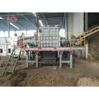Best Waste Corn Coconut Biomass Shredder Machine Impact Resistance Low Noise wholesale