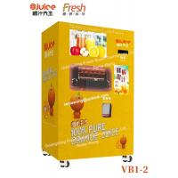 China electric citrus juicer maker fresh orange juice vending machine cost hire with automatic cleaning system on sale