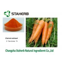 Best Beta-carotene 30430-49-0 Carrot Concentrated Plant Extract colorant Antioxidant wholesale