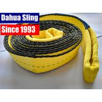 Best Yellow 2 Inch Synthetic Flat Lifting Slings , 3100 lbs Crane Slings Rigging With Flat Folded Eye wholesale