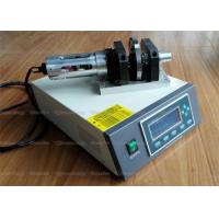 Best High Frequency Vibration Ultrasonic Sealing Machine Seamless Ultrasonic Welding Machine wholesale