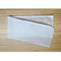 Best Customized Size 100 Micron Nylon Filter Bag For Milk Filter , Small Filter Media Bags wholesale