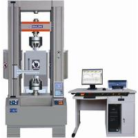 Best SW-25 Plastic Pipe Bending Testing Machine wholesale