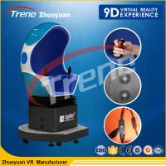 Buy cheap Flexible Configuration Egg Machine 9D Action Cinemas Luxury Cabin For Theme Park product