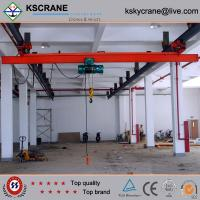 Buy cheap China Customized Single Beam Overhead Suspending Crane,Bridge Crane Features from wholesalers