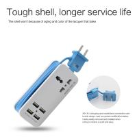 Buy cheap USB Hub Portable Charging Station Travel Charger with 4-Port USB & Universal Power Socket product