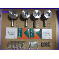 Best Diesel Kubota Engine Parts V2607 Whole Repair Engine Piston Part Kit 1J700-21112 wholesale