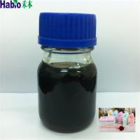 China Catalase for removing hydrogen peroxide 50000U/ml-200000U/ml on sale