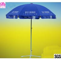 Best Natural Color 210D Oxford Fabric Outdoor Advertising Umbrellas With Aluminum Handle wholesale
