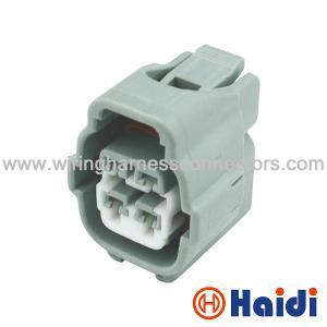Buy cheap 4 pole waterproof female Oxygen sensor plug Auto Connectors for toyota 7283-7040-10 product