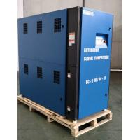 Cheap Industrial Rotary Screw Oil Free Compressor With Intelligent Touchable Controller for sale