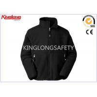 Best Non - Hooded Stylish Winter Polar Fleece Jacket For Outdoor Sporting wholesale
