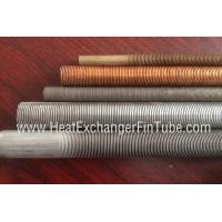 Buy cheap Gr 1 / 2/ 16 /26  SMLS Titanium Integral Low Finned tube ,  30FPI / 36FPI / 43FPI product