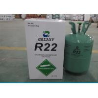 Best UN1018 Cas No. 75-45-6 HCFC Refrigerants R22 With 99.98% Purity OEM Packing wholesale
