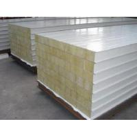 Best Insulation Mineral Wool Composite Panel (IMW01) wholesale