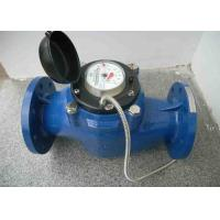 Best AMR smart water metering by multi jet water meter and wired Mbus transmit DN15-DN300 wholesale