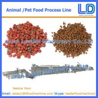 Best CE certificate Cat,dog ,fish treats /pet food Processing Equipment wholesale