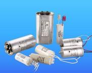 China CBB70-type lamps with power factor compensation capacitors on sale
