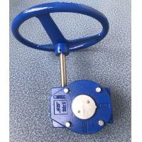 China Handwheel Gear Operator nodular cast iron Protection Rating IP67 Applicable to -20 ℃ ~120 ℃ on sale