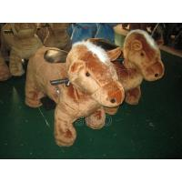 Best Sibo Animal Rides For Sale Ride For The Animals Fun at The Amusement Park wholesale