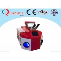 Best Precise Jewelry Laser Welding Machine YAG 150W Laser Spot Welder CE FDA Granted wholesale