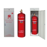 China 51 Degree Hfc-227ea 150L FM200 Fire Fighting System on sale