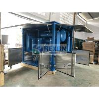 Best Weather Proof Type High Precision Filtered Insulating Oil Purifier Machine wholesale