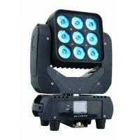 Best 9*12W LED Mini Matrix Moving Head Color Wash Beam Dots Control for Disco Event Illuminate wholesale