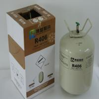 China Refrigerant R406a,substitute of R500, R12,Mixed Refrigerant on sale