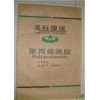 Best Recyclable Multiwall Paper Sacks for Titanium Pigment Packing Light Weight wholesale