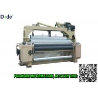 Best High Efficiency Water Jet Weaving Loom Machine 550 - 650RPM Speed Cam Shedding wholesale