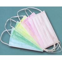 China Medical Waterproof White, Blue, Pink Spunbonded PP Nonwoven for Mask on sale