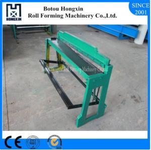 Best CE Simple Manual Plate Hydraulic Shearing Machine Cr12 Cutting Blade wholesale