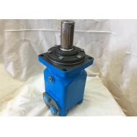 Buy cheap OMT Hydraulic Motor 151B3002 OMT 250 Danfoss Hydrualic Motor With Standard Shaft And G3/4 Port Size from wholesalers