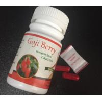 Buy cheap goji berry Slimming capsules goji Weight Loss Tablets Herbal pills from wholesalers