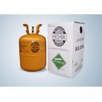Best Refrigerant gas R404A wholesale