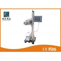 Date Code CO2 Laser Marking Machine 10w 30w 60w 100w Water Cooling For Yoga Mat