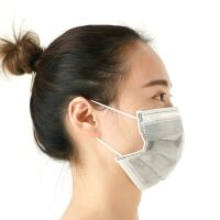 China Single Use Disposable Pollution Mask , Dust Mask Respirator Practical Safety on sale