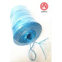 Best Fibrillated Split Film PP Twine In Ball Roll And Spool / Polypropylene Rope wholesale