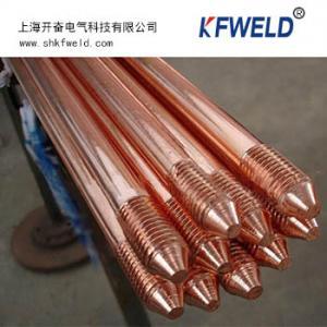 Best Copper Clad Steel Grounding Rod wholesale