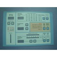 Best 250V DC Keypads Membrane Switch Panel Dust-proof For Control Board wholesale