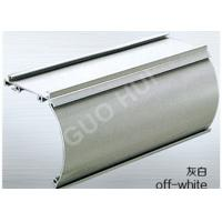Best Powder Coating Process 6063 T6 Aluminum Extrusion Profiles , Outdoor Curtain Track wholesale