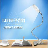 China Luxurious Decorative Indoor SMD5050 Color Changing Table Lamp 110V / 220V on sale
