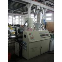 Cheap High speed Single Screw Extruders For PP PE Pipe Plastic Profile Extrusion Line for sale
